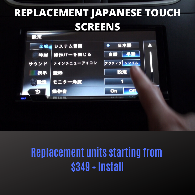 REPLACING JAPANESE TOUCH SCREEN